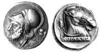 cunhagem de moedas antigas