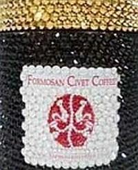 Café de luxo