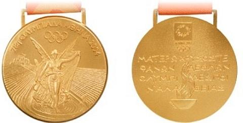 Medalha Atenas 2004