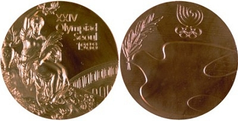 Medalha Seul 1984