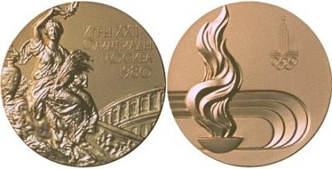Medalha Moscovo 1980