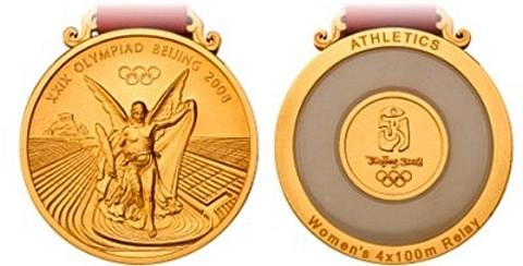 Medalha Pequim 2008