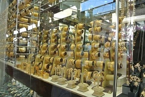 ouro emirades árabes