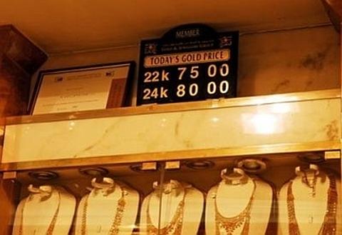 preço do ouro no dubai