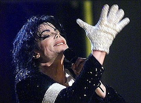 [Luva de Cristais de Michael Jackson]