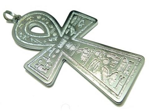 Cruz de Ansata