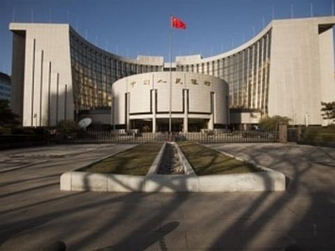Sede do Banco do Povo da China em Pequim.