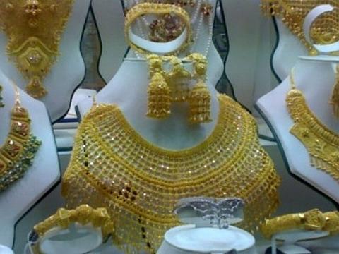 Ouro em jóias