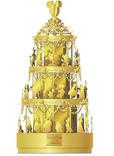 árvore de ouro