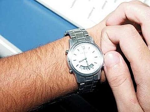 Ajustar Relógio