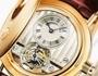 Recursos de um relógio