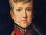 Moedas do reinado de D. Pedro II