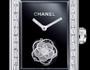 O clássico relógio Chanel