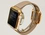 O relógio Apple